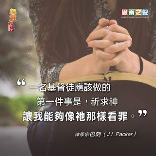 071419_Tor_Famous-Quote-巴刻_c