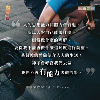 09132020_Tor_Famous_Quote_Packer