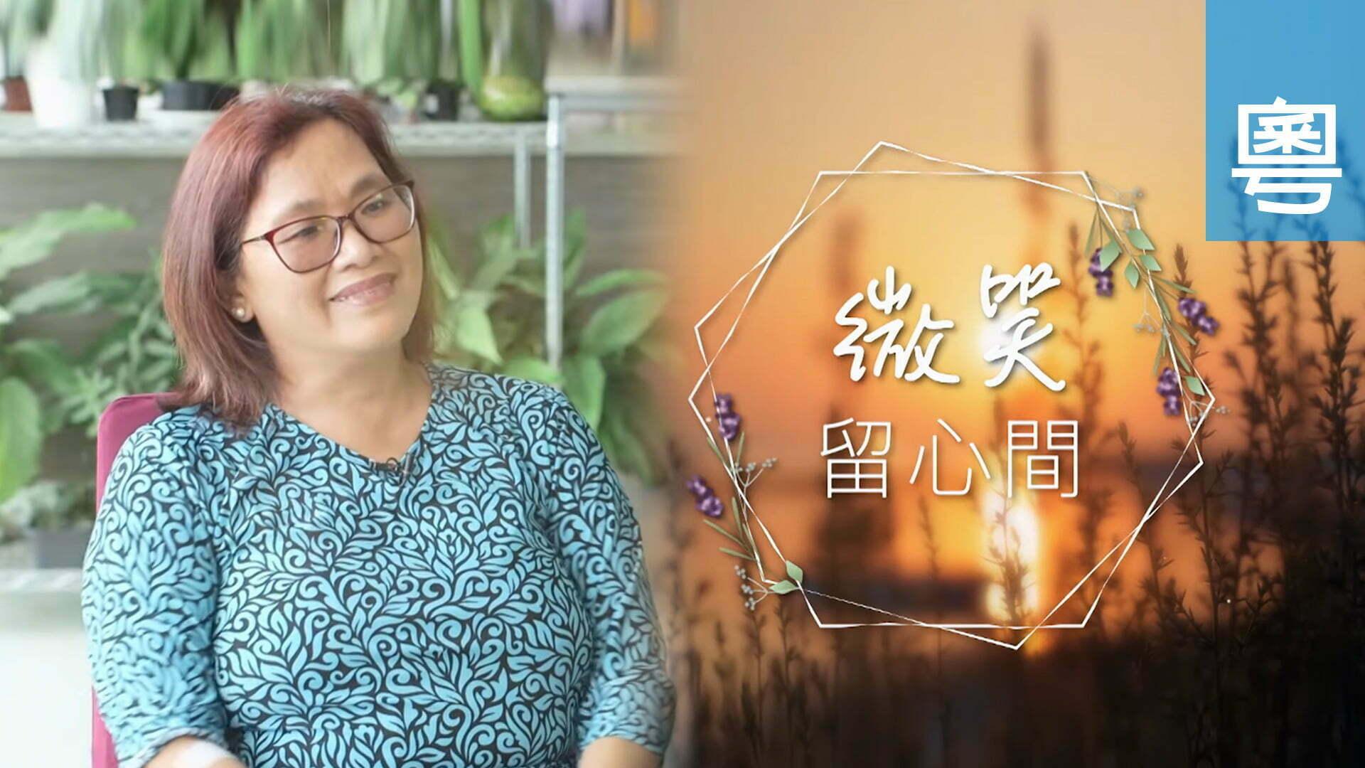 電視 李莊秀珠 (微笑留心間)
